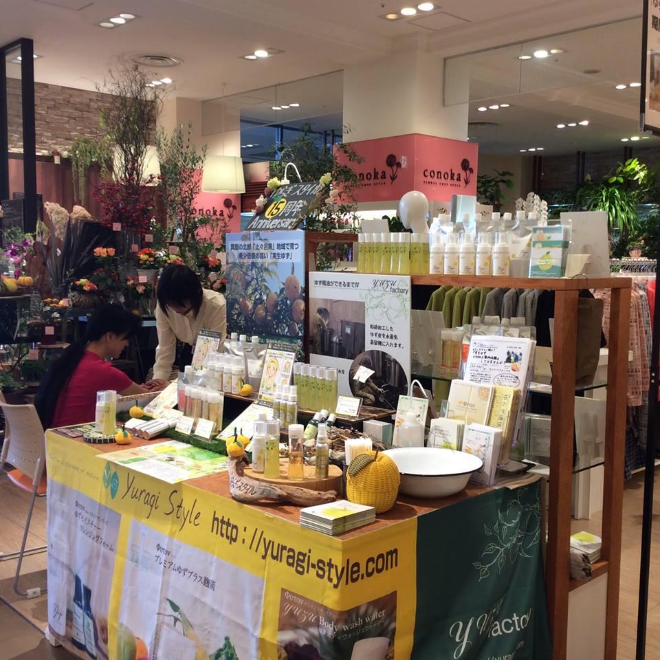 阪急百貨店へ催事 出店しています。
