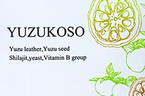 「食」の質や量は生命の質に直結 〜 「YUZUKOSO」が誕生しました!