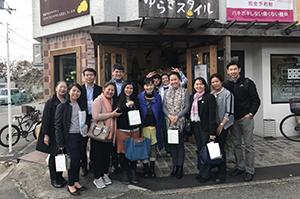 公益財団法人太平洋文化交流センター『ラオスMBA研修』が来られました!