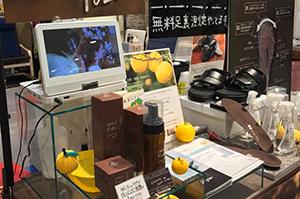 川西阪急百貨店での催事出店(5月17日〜23日)