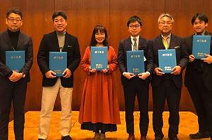 『観光庁×滋賀大学ウェルネスツーリズムプロデューサー養成講座』で審査員特別賞を受賞