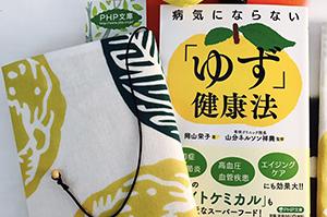 世界が認める浮世絵師「葛飾北斎」も柚子健康法で・・・